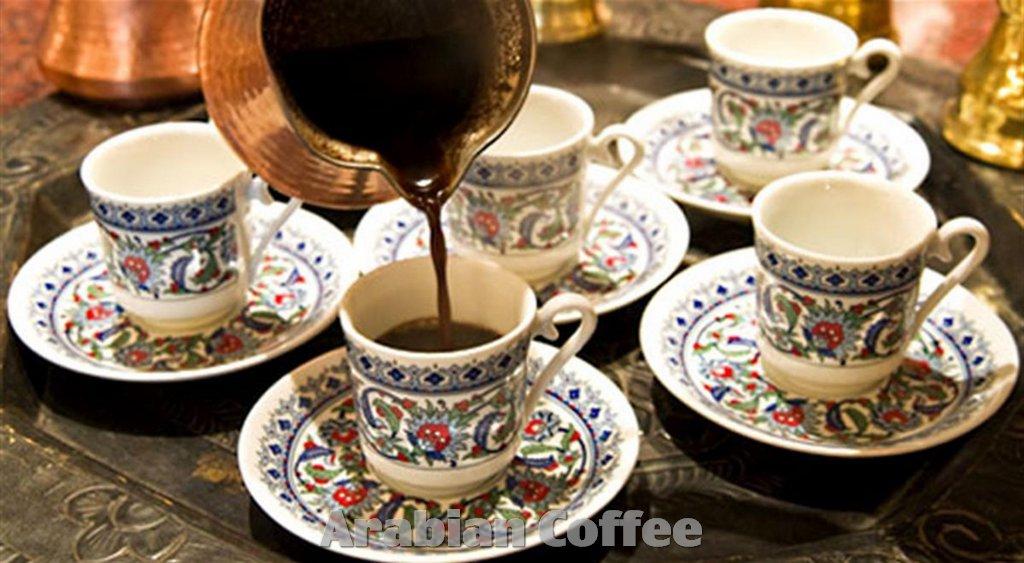 Recipe How to make Arabian Coffee